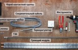 монтаж электрического теплого  плинтуса (инструкция 0-1)