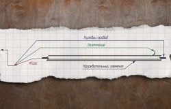 монтаж электрического теплого  плинтуса (инструкция 10-4)