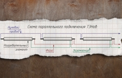 монтаж электрического теплого  плинтуса (инструкция 10-5)